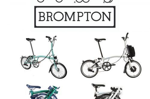 Bicicletas BROMPTON disponíveis na Ebikelovers